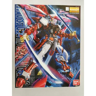 Review MG 1/100 Gundam Astray Red Frame (Master Grade)