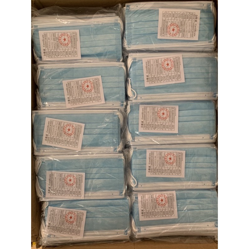 แมสยกลัง แมสจีนสีฟ้ายกลัง 50กล่อง หน้ากากอนามัย50pcs