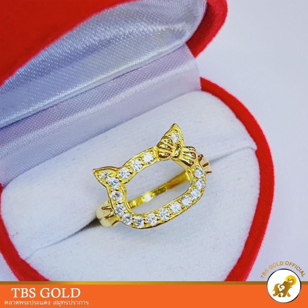 ราคาพิเศษ❁┅❅PGOLD แหวนทอง 1 สลึง เพชรสวิสแมว KT หนัก 3.8 กรัม ทองคำแท้ 96.5% มีใบรับประกัน