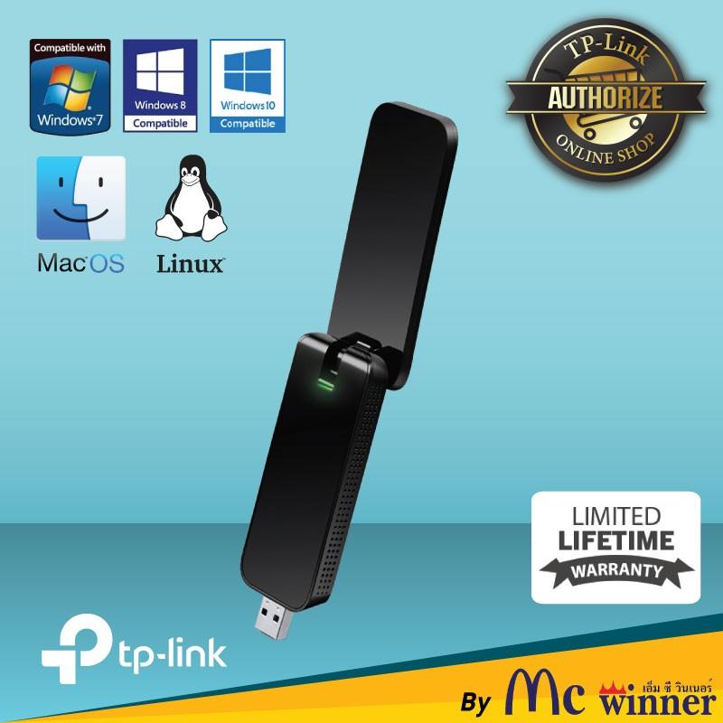 TP-LINK Archer T4U (อุปกรณ์รับWi-Fi) WIRELESS ADAPTER USB DUAL BAND  AC1200/AC1300- รับประกันตลอดอายุการใช้งาน