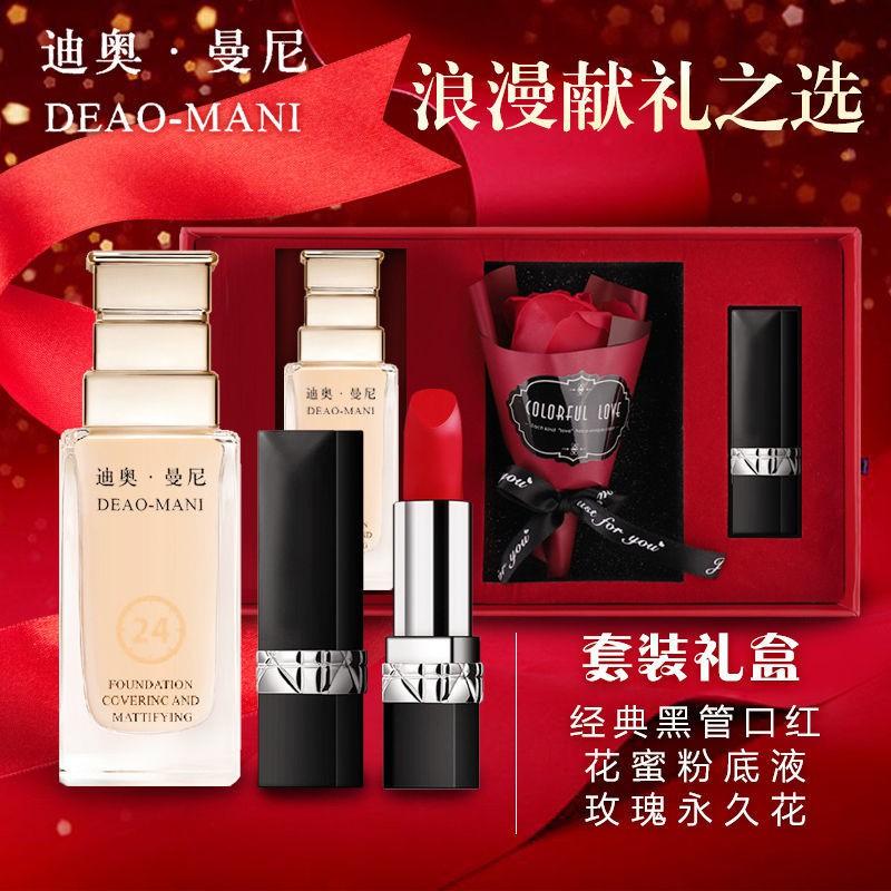ลิปสติก Dior✕Genuine Dior Lipstick Liquid Foundation Set 999 Matte Moisturizing Concealer Non-marking Liquid Foundation