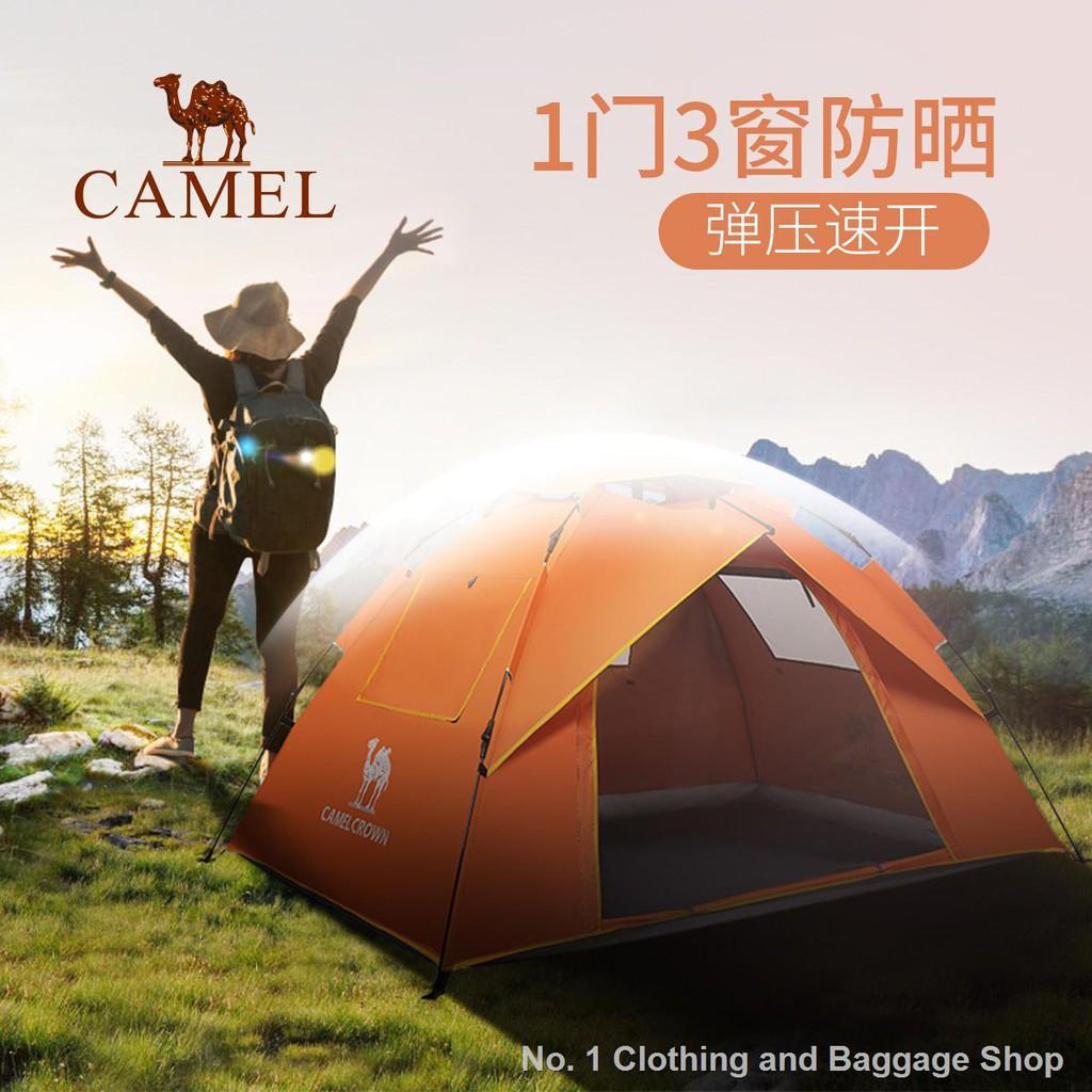 Camel เต็นท์ตั้งแคมป์กลางแจ้งสําหรับ 2 คน