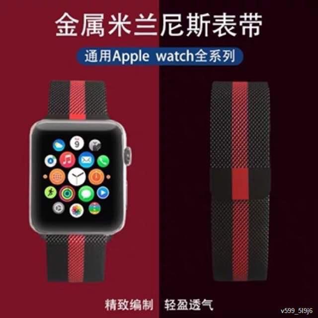 ถูกที่สุด◄สาย AppleWatch Milanese วัสดุ สแตนเลสสตีลสายเปลี่ยนนาฬิกาข้อมือ Band Loop Series 1 2 3 4 5 6 SE