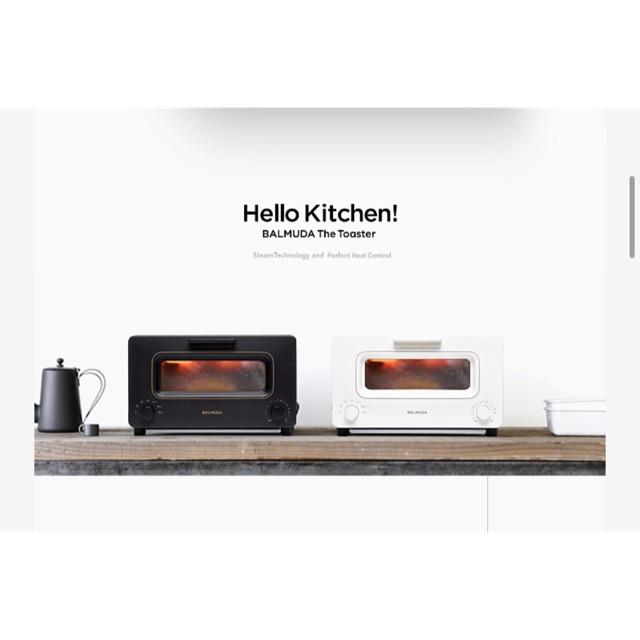 พร้อมส่ง ดำ Kr : Balmuda Toaster เครื่องอบขนมปังสุดฮิต 220V