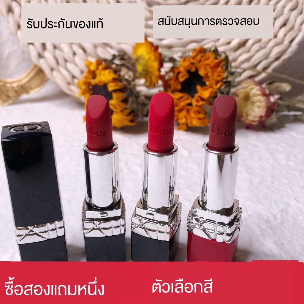 Dior ลิปสติกDior lipstick 999 moisturizing matte 888 ตัวอย่าง mini flame blue gold เคาน์เตอร์ชื่อของแท้