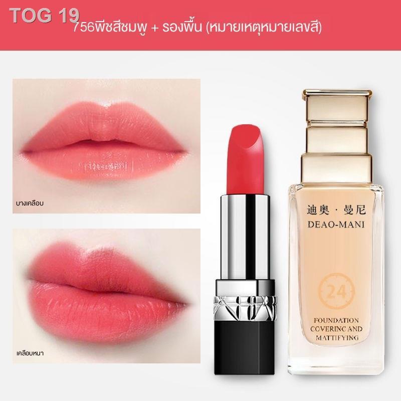 ๑Dior Manni Lipstick Liquid Foundation Set 999 Moisturizing Long-Lasting High Concealer Oil Control ของแท้