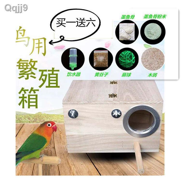 🔥มีของพร้อมส่ง🔥ถูกที่สุด🔥ราคาส่ง🔥✢การเพาะพันธุ์กล่องดอกโบตั๋น Xuanfeng เสือผิวนกแก้วรังนกมุกกอบนกฟักไข่กล่องรังนกไม