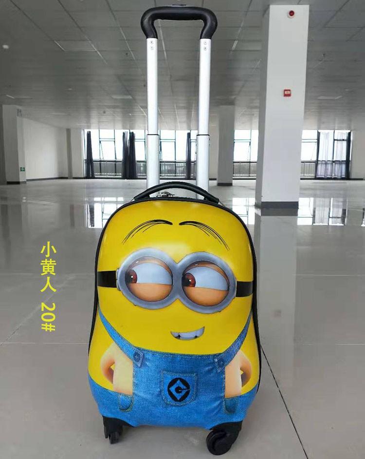 ♫♨ กระเป๋าเดินทางพกพา  กระเป๋ารถเข็นเดินทางกระเป๋าเดินทางเด็ก รถเข็นเด็กกระเป๋าเดินทางเด็กผู้หญิงกระเป๋าเดินทางการ์ตูนอะ