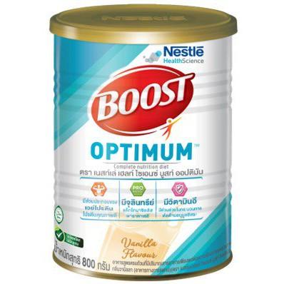 Nestle Health Science Boost Optimum Complete nutrition diet ตราเนสท์เล่ เฮลท์ ไซเอนซ์ บูสท์ ออปติมัม วานิลลา มี 2 ขนาด