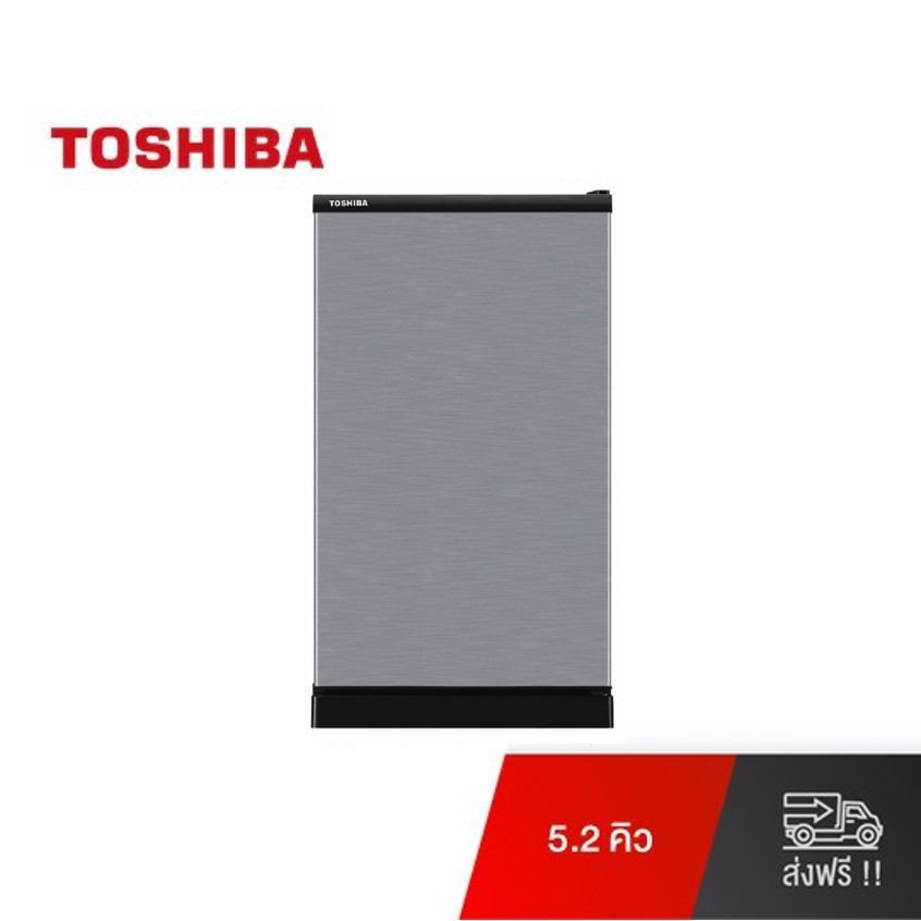 Toshiba ตู้เย็น 1 ประตู ความจุ 5.2 คิว รุ่น Gr-C149sh.