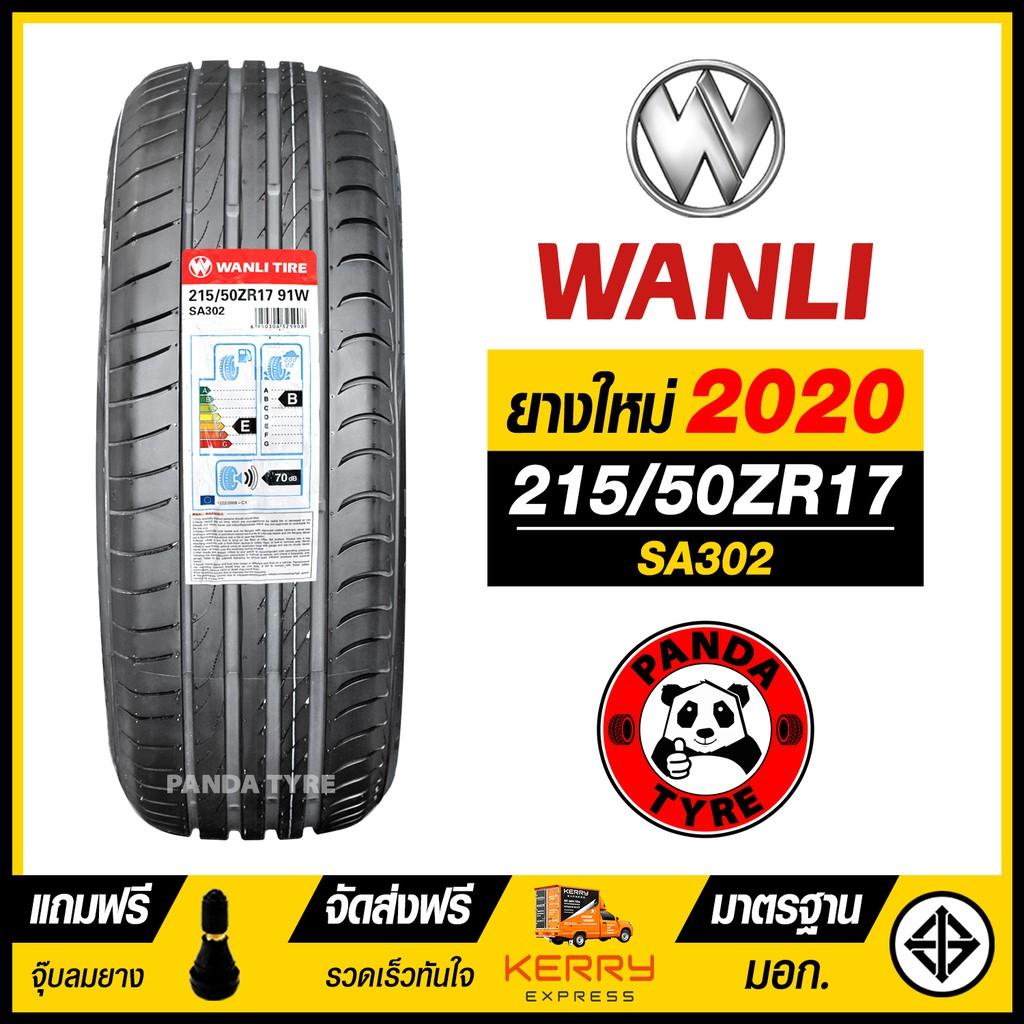 ยางรถยนต์ WANLI 215/50R17 (ขอบ17) รุ่น SA302 จำนวน 1 เส้น (ยางใหม่ปี 2020)