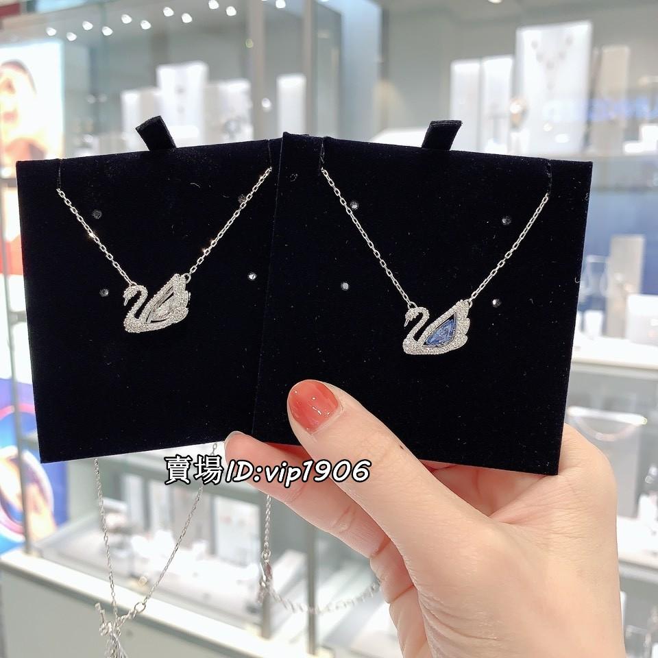SWAROVSKI สร้อยคอ Blue Diamond หงส์ ห่วงโซ่กระดูกไหปลาร้า โรแมนติกเต้น 蓝天鹅 สาวขายของที่ระลึก