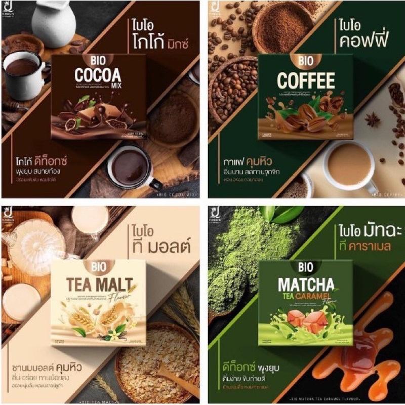 พร้อมส่ง Bio Cocoa mix  กาแฟไบโอ โกโก้ คุมหิว ลดสัดส่วน