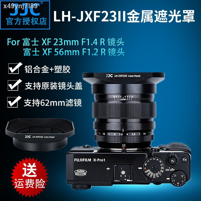 กล้อง♟☑┇JJC Fuji LH-XF23 Metal Square Lens Hood XF 23mm f1.4 56mm f1.2 R