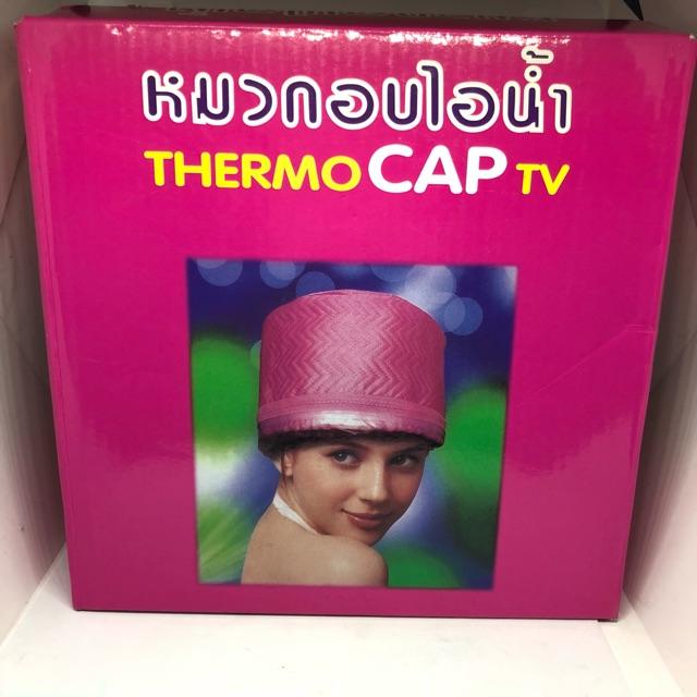 หมวกอบไอน้ำ ของใหม่