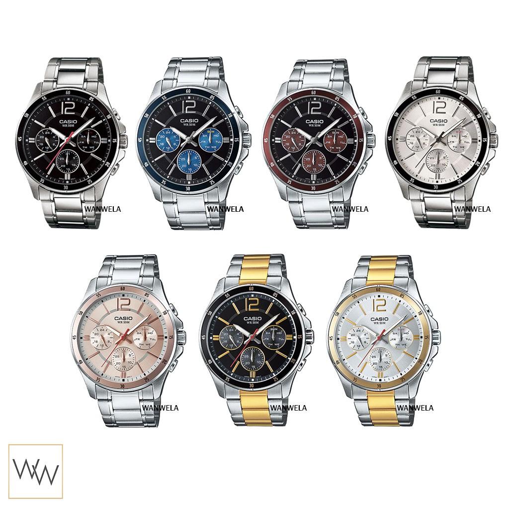 [ใส่โค้ดลดเพิ่ม 8%*] ของแท้ นาฬิกาข้อมือ Casio ผู้ชาย รุ่น MTP-1374 สายสแตนเลส พร้อมกล่อง 0hwy