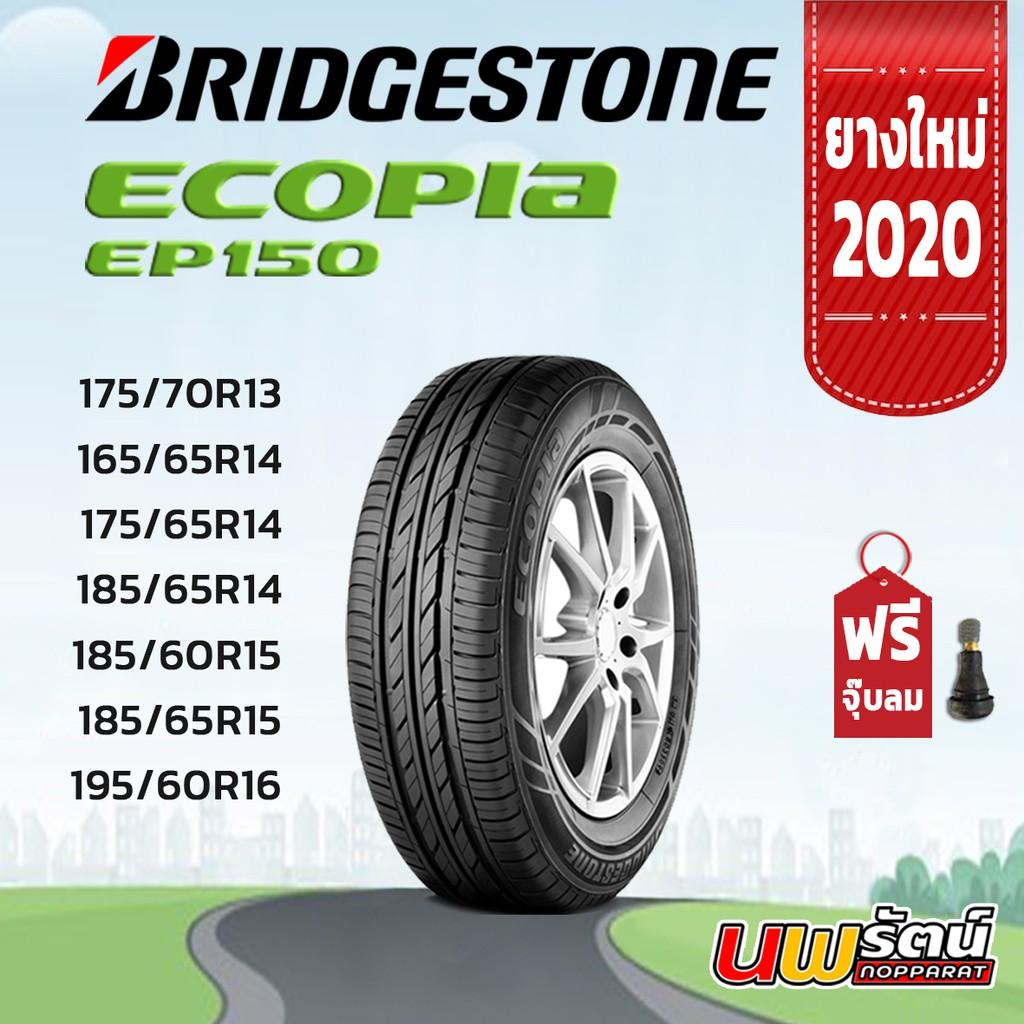 Bridgestone Ecopia EP150 175/70R13,165/65R14,175/65R14,185/65R14,185/60R15,185/65R15,195/60R16