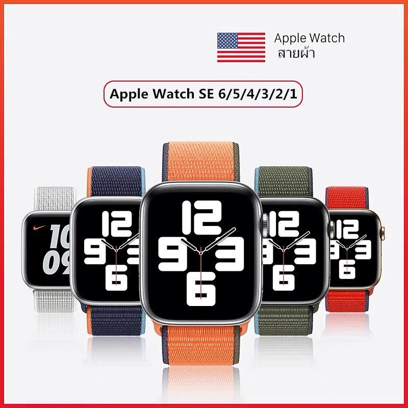 applewatch series 6 สาย applewatch สายสำหรับ Apple Watch SE. 38mm.40mm. 42mm.44mm. สาย apple watch Series 6/5/4/3/2/1