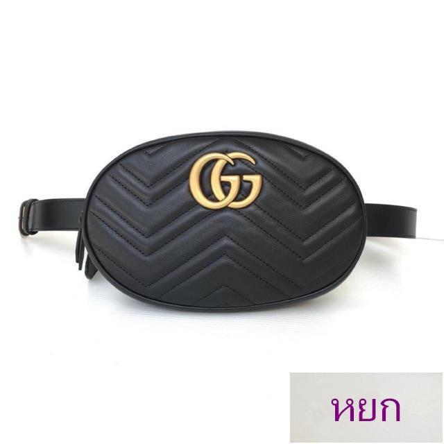 หยกGucci GG Belt Bag