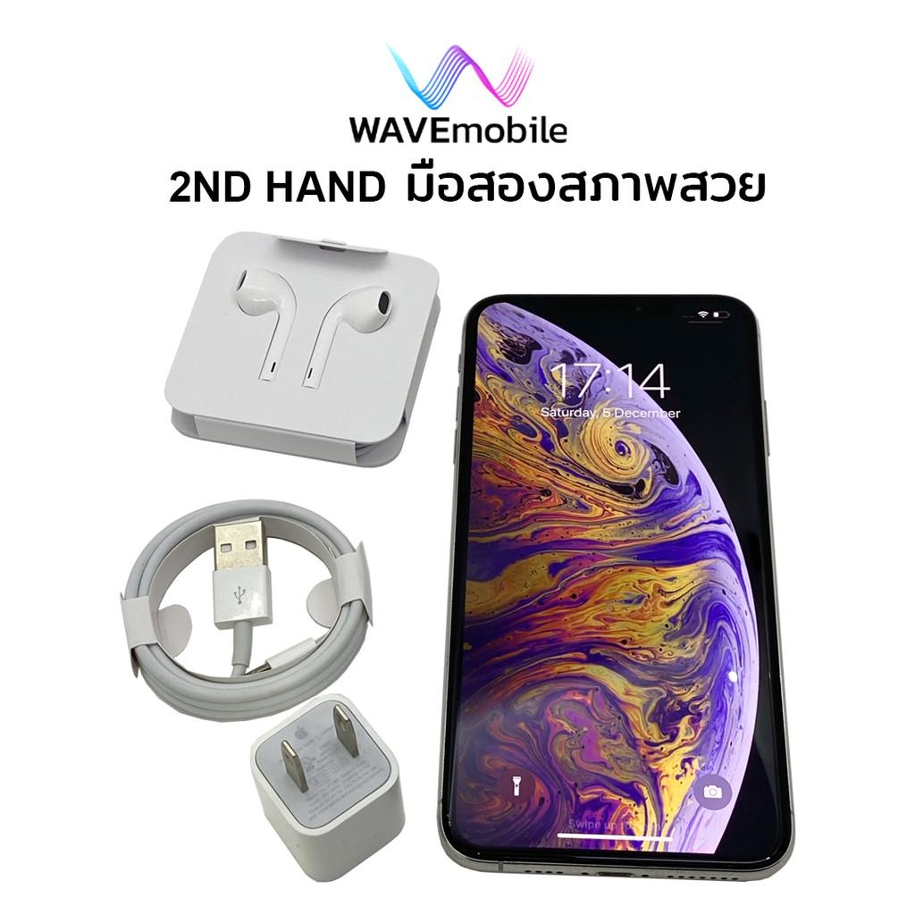 มือสอง(2nd Hand)  iPhone Xs Max 256GB (Model TH) เครื่องศูนย์ เครื่องแท้ สีเงิน IMEI 5052
