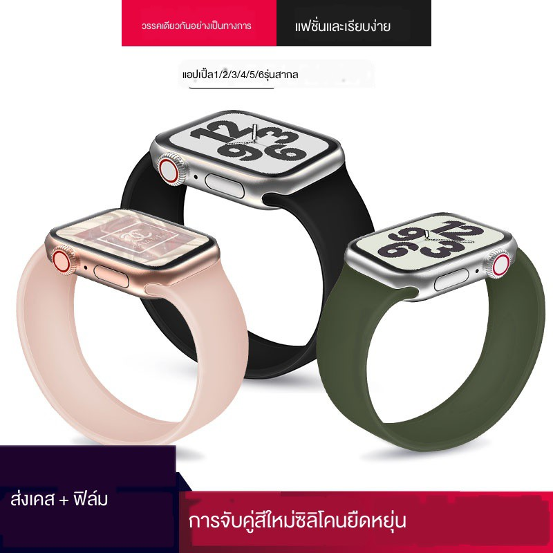 【Apple Watch Strap】ใช้ได้กับสาย Apple applewatch6 / 5 iwatch watch SE single circle one 3/4 elastic Series 6 ซิลิโคนย