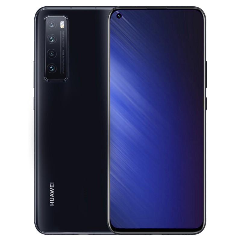 ◄[ปลอดดอกเบี้ย 24 เดือน] Huawei / nova7 5G เต็มหน้าจอ 64 ล้าน Kirin 985 สมาร์ทโฟน 8-core
