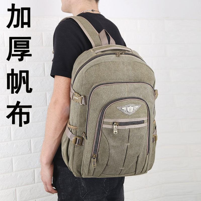 กระเป๋าเป้สะพายหลังกระเป๋าเดินทางผ้าแคนวาสขนาดใหญ่มัลติฟังก์ชั่น