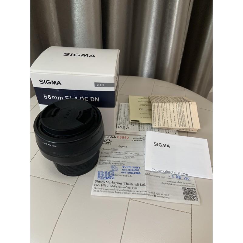Lens Sigma 56mm f1.4 DC DN (Used) ประกันศูนย์ 1 ปี
