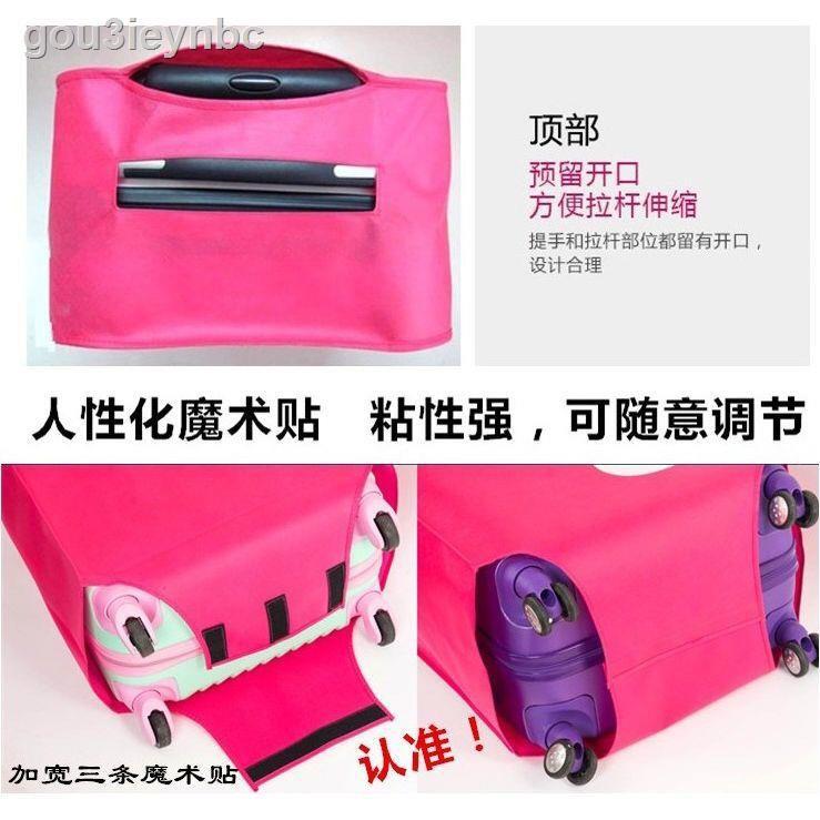 ฝุ่นถุง✥▩ปลอกหุ้มกระเป๋าเดินทาง Trolley suitcase cover Dust bag 20/24/28 inch / 30 thick, wear-resistant and waterproof