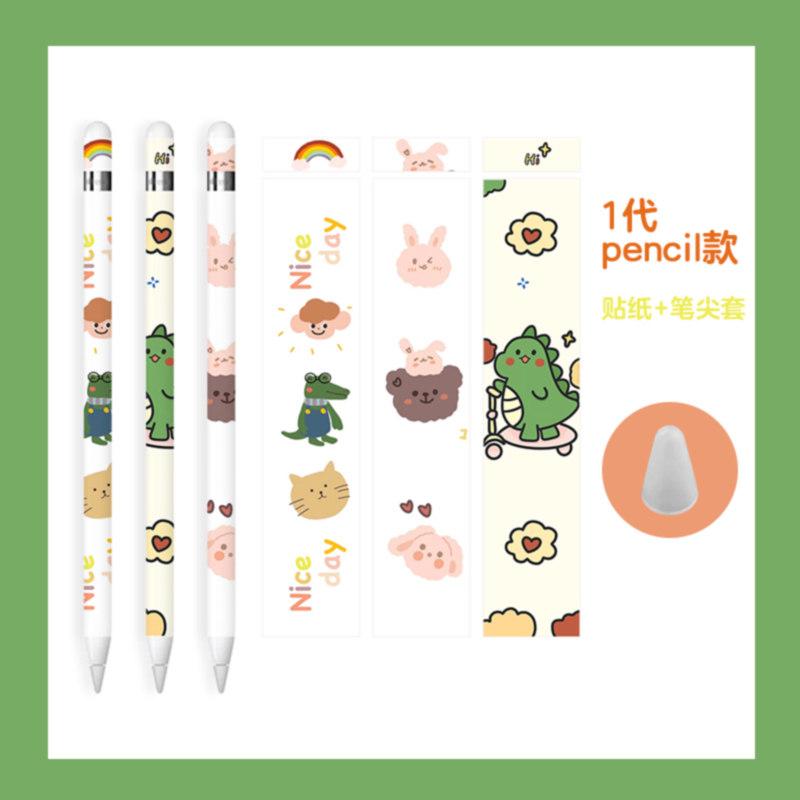 ❤️สามในหนึ่งเดียว ❤️รูปแบบใหม่ สติ๊กเกอร์ Apple Pencil Case Stickers ลายน่ารักๆ