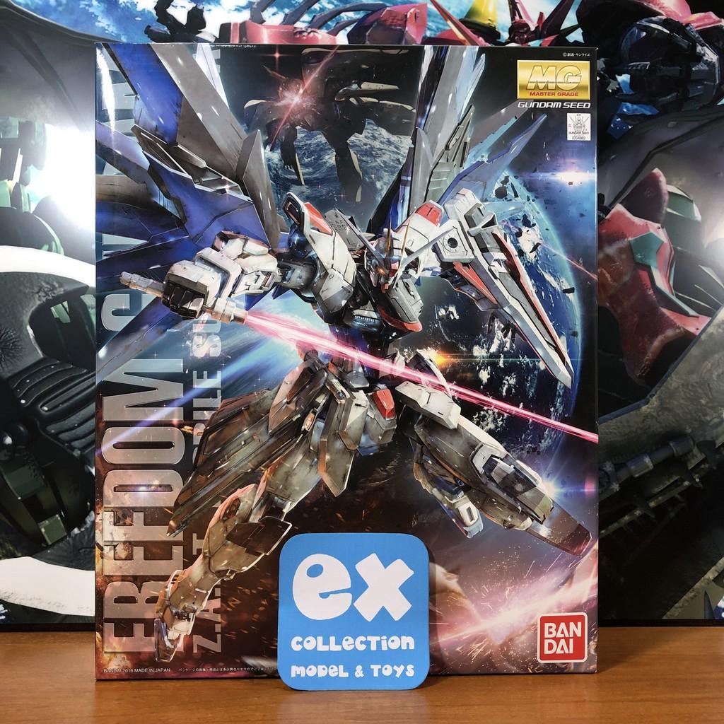 MG 1/100 ZGMF-X10A Freedom Gundam Ver  2 0