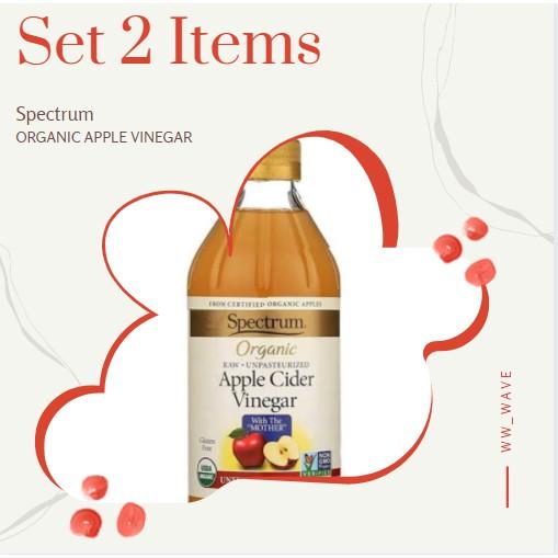 💥แอปเปิ้ลไซเดอร์ วิเนการ์ อัลฟิลเตอร์เร็ด✅ (แพ็คคู่2ขวด) 💥Spectrum Apple Cider Organic ขนาด 473 ml ของแท้100%