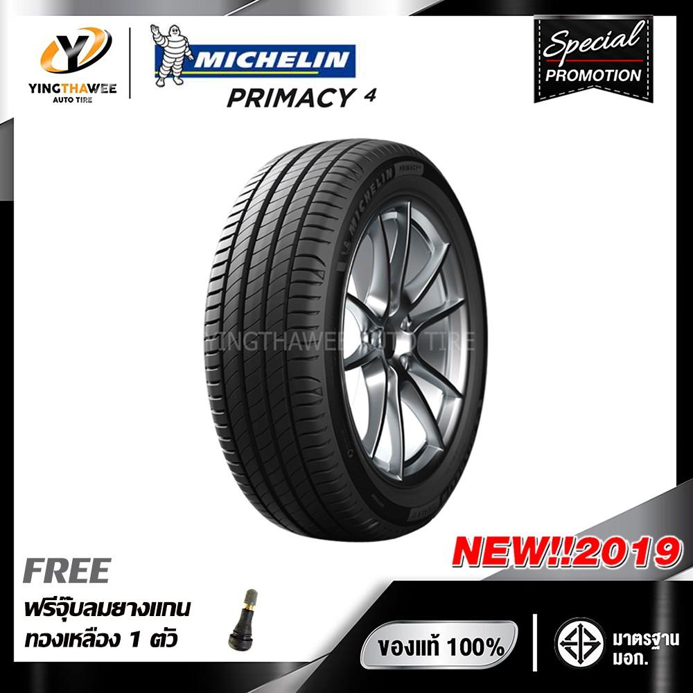 [จัดส่งฟรี] MICHELIN ยางรถยนต์ 215/50R17 รุ่น PRIMACY4 จำนวน 1 เส้น แถม จุ๊บลมยางแกนทองเหลือง 1 ตัว
