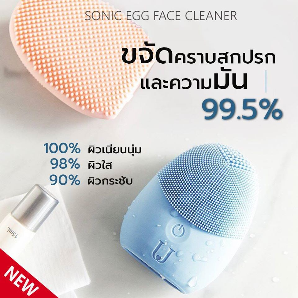 face cleaner online