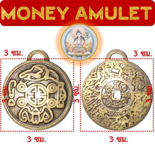 【ราคาถูก】 สร้อยคอlﺴﺴmoney amulet เหรียญทองแบบโบราณ