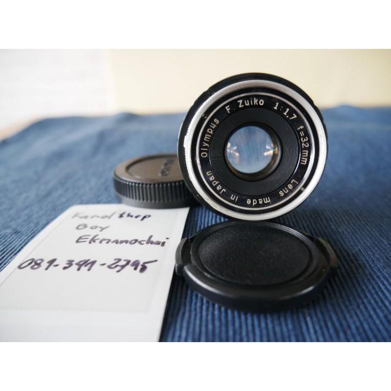 เลนส์มือหมุนสำหรับ Mirrorless M4/3 (Olympus, Panasonic) Olympus F.Zuiko 32mm f/1.7