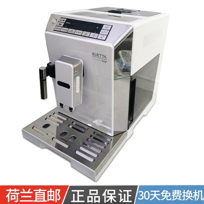 Βセอิตาลี Delonghi ECAM45.760.W เครื่องชงกาแฟเอสเปรสโซในครัวเรือนขนาดเล็กเครื่องทำฟองนมบดเครื่องชงกาแฟอัตโนมัติเครื่องชงก