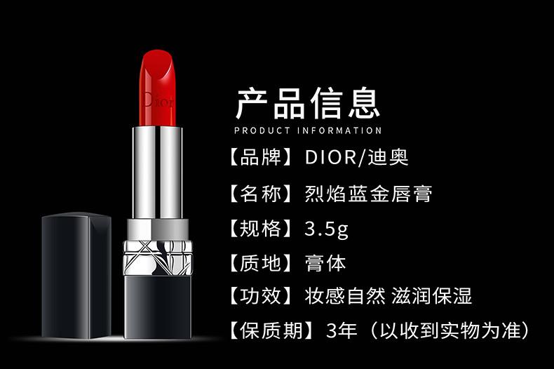 Ё☓ดินสอ Dior Lipstick Liyan Blue Gold 999 Matte 520/888/080 Women Moisturizing Lasting Brand Official Genuine Lipstick