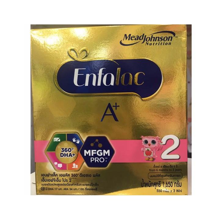 Enfalac นมผงเอนฟาแลค เอพลัส สูตร 2 ขนาด 1650 กรัม (1 กล่อง บรรจุ 3 ซอง)