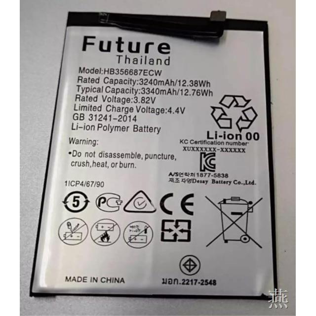 ♙☃แบตเตอรี่ Huawei Nova2i / Nova3i P30 lite Honor7x งาน Future พร้อมชุดไขควง แบตNova2i แบตNova3i แบตP30lite