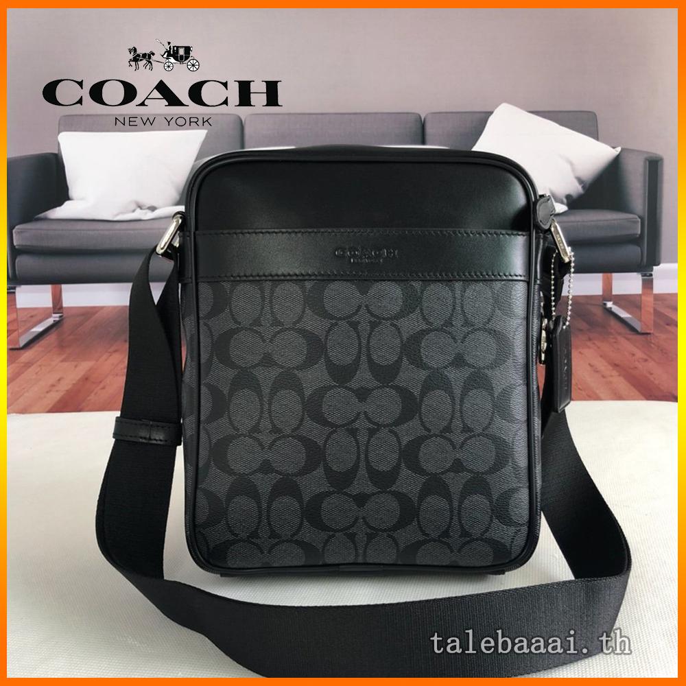 กระเป๋าผู้ชาย Coach แท้ F54788 shoulder bag / กระเป๋าสะพาย / กระเป๋าสะพายข้างผู้ชาย / crossbody bag / กระเป๋าสะพายข้างหนัง / กระเป๋าเอกสาร