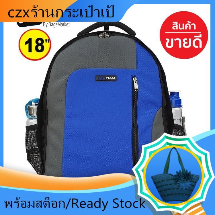 กระเป๋าเดินทางล้อลาก กระเป๋าเดินทาง กระเป๋าเดินทางใบเล็ก ❌SALE!!!❌ 18 นิ้วกระเป๋าเดินทางล้อลาก กระเป๋าเป้ล้อลาก กระเป๋าน