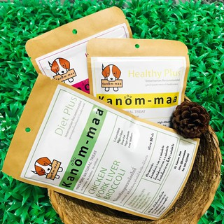 KANOM MAA : ขนมหมา 100% pure natural treat... No preservative No artificial