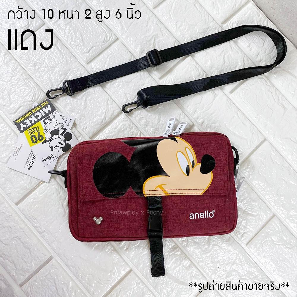 Cartoon Hello Kitty Mini Locks for Luggage Zipper Backpack Mickey Minnie Padlock