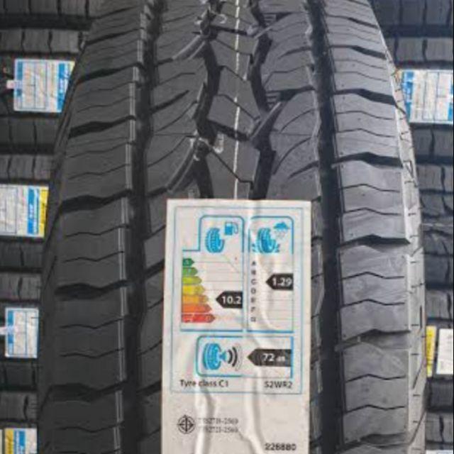 Dunlop 265 65 r17 รุ่นAT5 ราคา3,650
