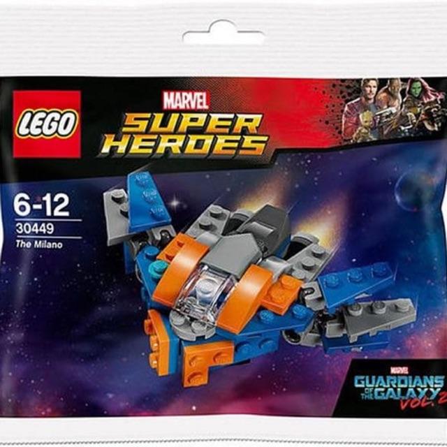 เลโก้ Lego marvel the milano 30449 polybag พร้อมส่ง