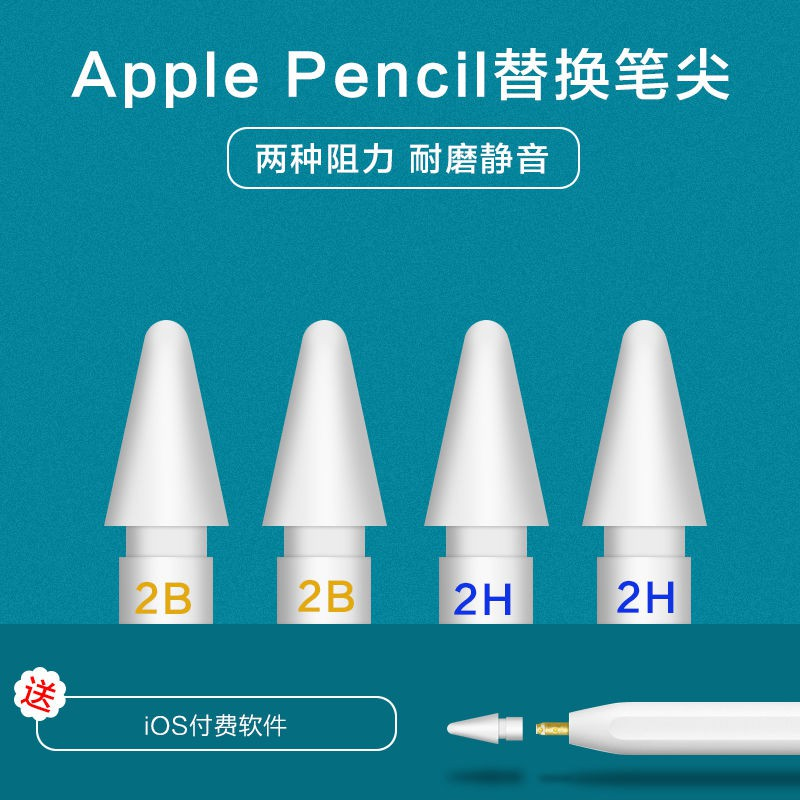 🔥Explosion model [Double damping] ApplePencil 2nd generation original replacement Apple ipad 1st capacitor pen accesso