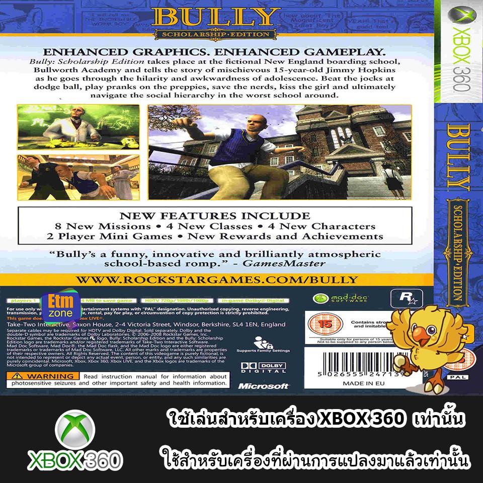 Bully Scholarship Edition [Free Zone] | Shopee Thailand