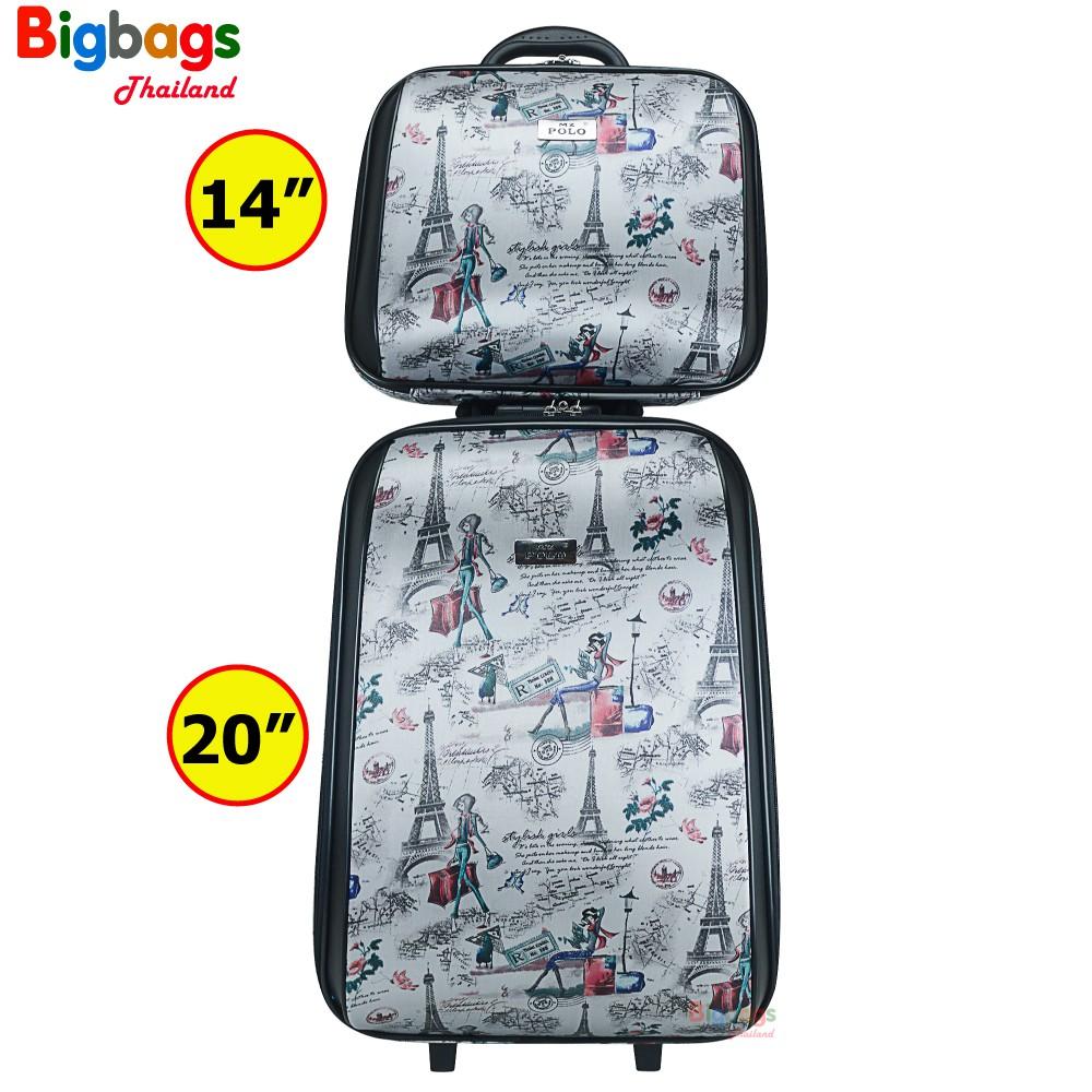 LbgH BigbagsThailand กระเป๋าเดินทาง ล้อลาก เซ็ตคู่ 20 นิ้ว/14 นิ้ว Style Eiffel Code AP2019 (Silver Black)