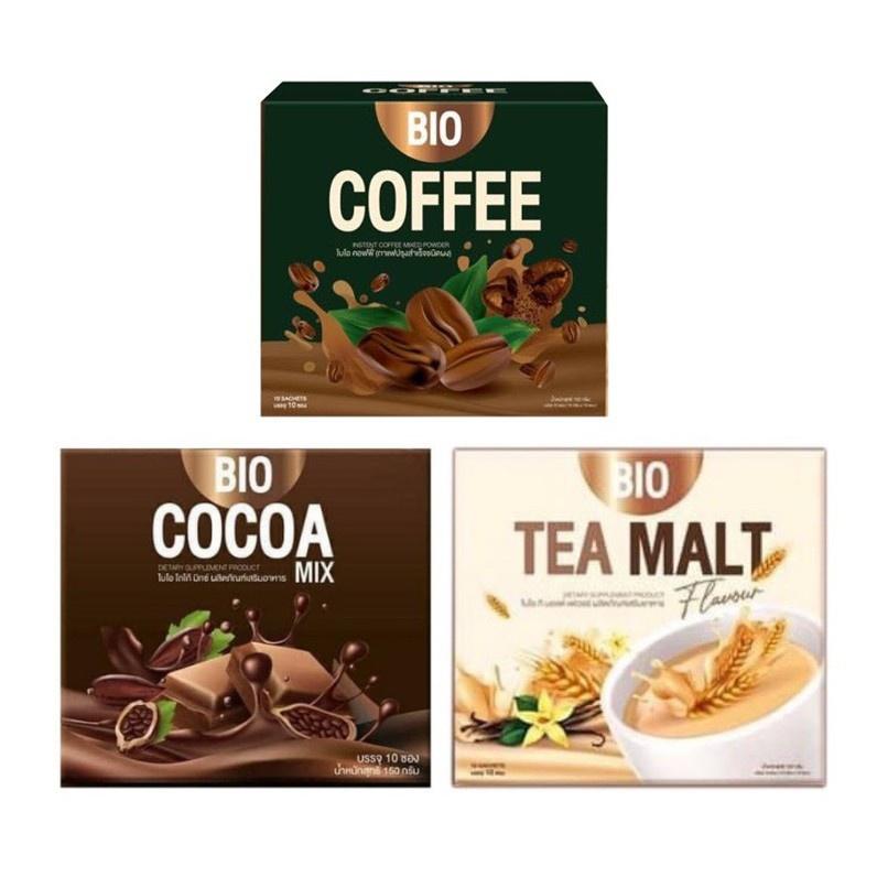 พร้อมส่ง[ราคาต่อ 1กล่อง] Bio Cocoa โกโก้ / ชามอลต์ กาแฟ/ชาเขียว